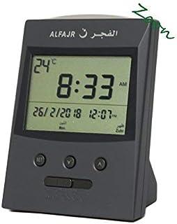 ZOON - Alfajr CS-03   Al-Fajr Muslim Azan Clock for Office or Home   All US Cities   Automatic Fajr Alarm   Hijri & Gregor...
