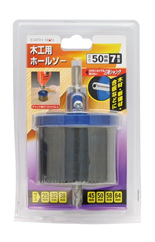 高儀 EARTH MAN 木工用 ホールソー 7枚刃 刃巾50mm