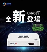 Latest Version Unblock Tv Box GEN7 Unbock Tech Ubox7 – PROS I9 2G+32G with Support 5G WiFi