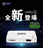 Latest Version Unblock Tv Box GEN7 Unbock Tech Ubox7 - PROS I9 2G+32G with...