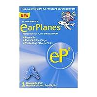 EarPlanes eP2 Reusable earplugs 1 pair by Earplanes