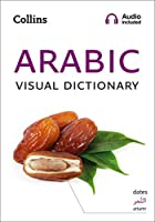 Collins Arabic Visual Dictionary (Collins Visual Dictionaries)