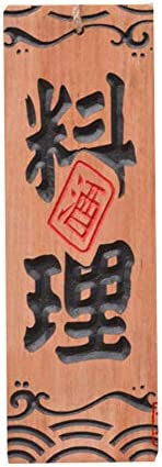 Hornet shopping Park Financial sales sale Japanese Creative House-Single Style Wooden