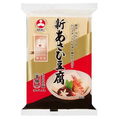 旭松食品 新あさひ豆腐 8個ポリ 132g×10袋入×(2ケース)