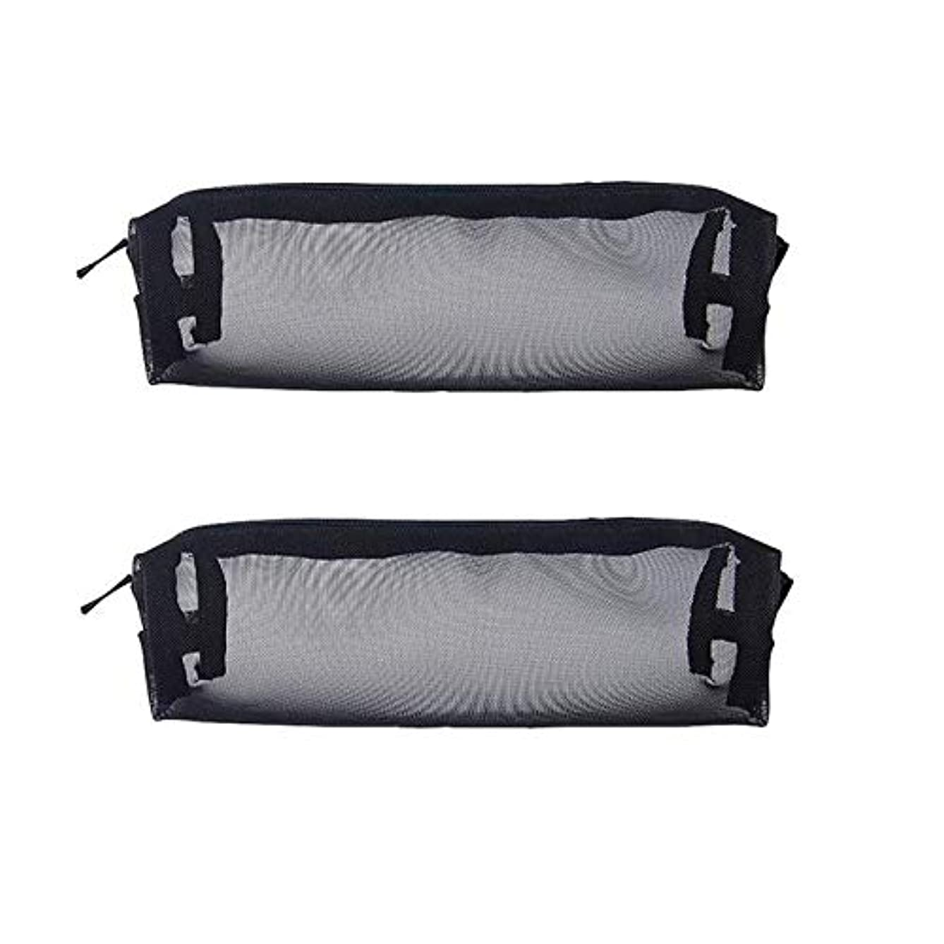 Chris.W 2Pack Visible Zippered Square Mesh Stylus Pencil Case/Pouch/Holder Carrying Bag for Pencils, Digital Pens, Ballpoint Pens, Tablet Touch Pens, Crayons & Paint (Black&Black)