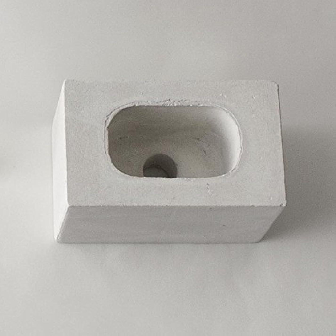 深遠新しい意味シロナガスクジラar003wh/パーツ販売?b2c ブリック用 コンクリートパーツ(スクエア)《ホワイト》| 芳香剤 ルームフレグランス リードディフューザー アロマ ディフューザー
