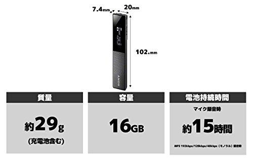 ソニーSONYステレオICレコーダーICD-TX650:16GB高性能デジタルマイク内蔵ブラックICD-TX650B