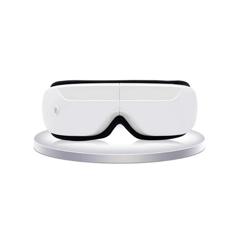 敬の念はい意気消沈したマッサージ器 - 熱を緩和するアイケア機器アイマスク疲労マッサージ器 (Color : White)