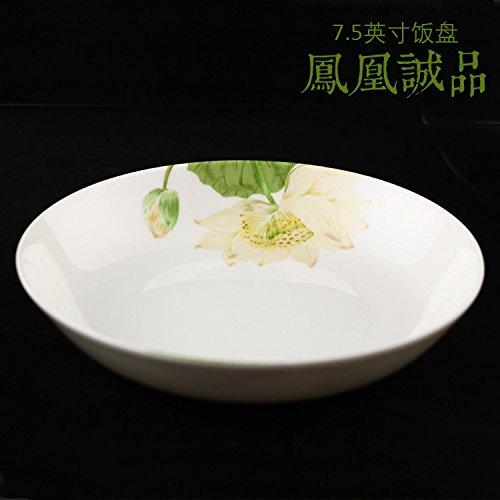 YUWANW Bleifreie Mikrowellen-Reisschale aus Knochenporzellan, 19,1 cm Tortellini-Auflaufform, Keramik-Auflaufform, 19,1 cm