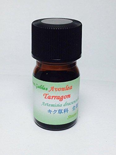 タラゴン ( エストラゴン ) 100% ピュア エッセンシャル オイル 高級精油 5ml