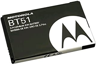 Motorola W755/W385 BT51 Battery - Std