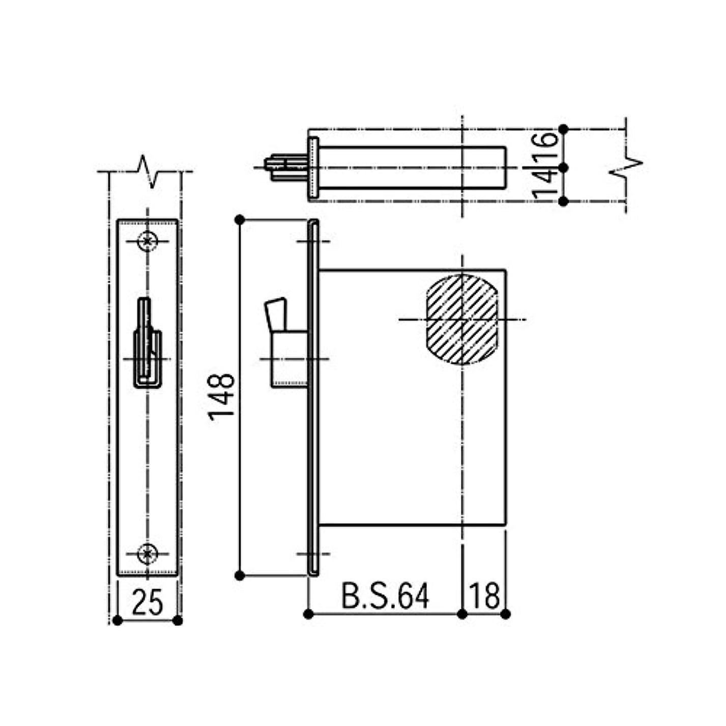 インタフェース移植書士補助錠ケース本体(HH-4K-11717) YS:シルバー