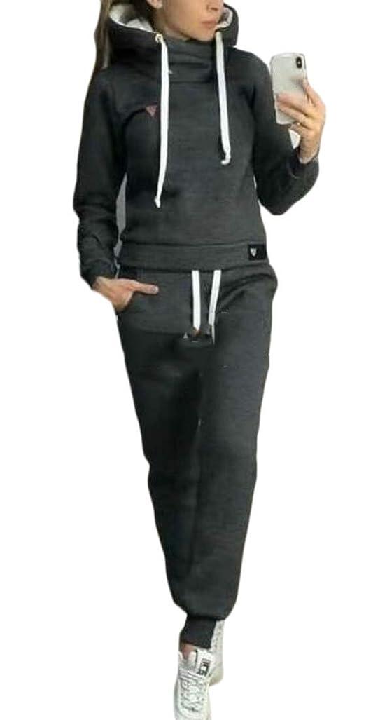 達成可能ホステスフェミニン女性ジョガーロングスリーブフード付きスウェットシャツとスウェットパンツ2ピーススポーツセット