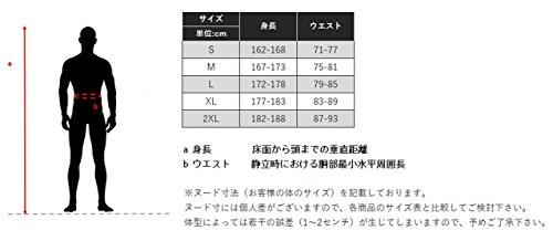 MIZUNO(ミズノ)『BG8000IIバイオギアタイツロング(K2MJ5B01)』