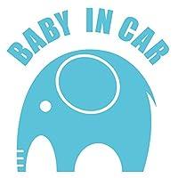 imoninn BABY in car ステッカー 【パッケージ版】 No.01 ゾウさん (水色)