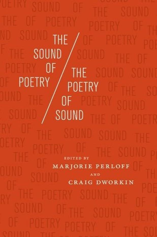 厚い冷酷な看板The Sound of Poetry / The Poetry of Sound (English Edition)