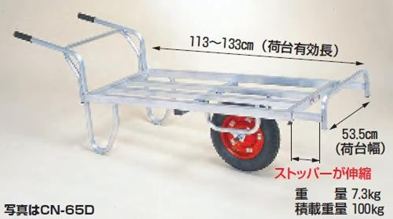 カスタム寺院伝統ハラックス (HARAX) コン助 ストッパー伸縮タイプ CN-65DN ノーパンクタイヤ(13X3N)