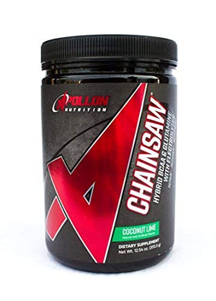 Apollon Nutrition Chainsaw | BCAA Powder | 30 Serving (Coconut Lime)