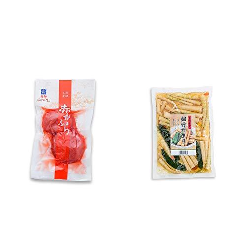 [2点セット] 飛騨山味屋 赤かぶら【小】(140g)・青唐辛子 細竹たまり(330g)