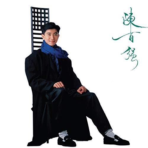 Shen Xian Ye Yi Min
