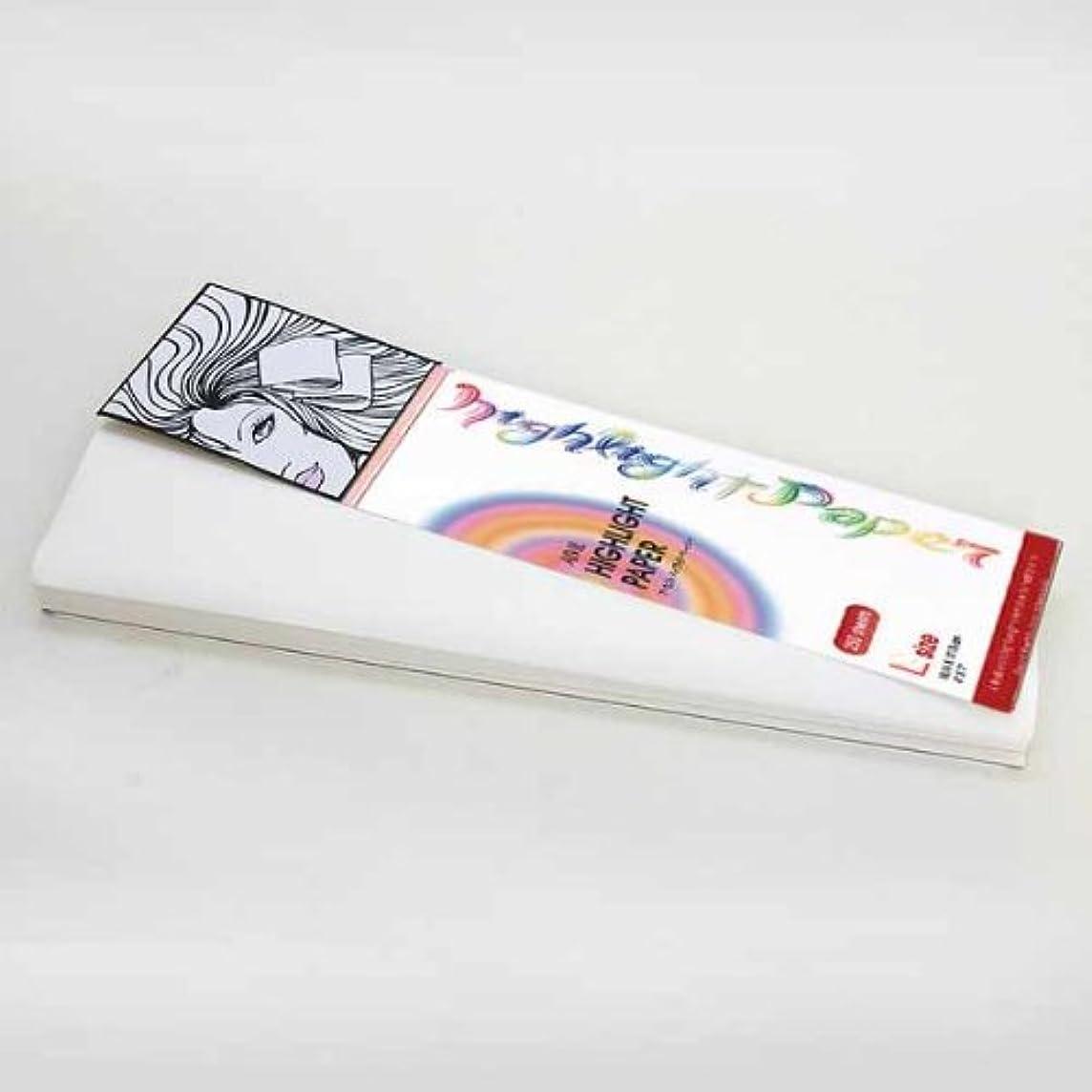 振り向くイヤホン防腐剤トリコ インダストリーズ ハイライト ペーパー L 約100×406mm