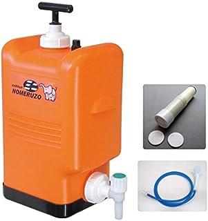 ポリタンク型非常用浄水器『コッくん飲めるゾウミニ』|カラー:オレンジ| (予備フィルター・シャワー付き)