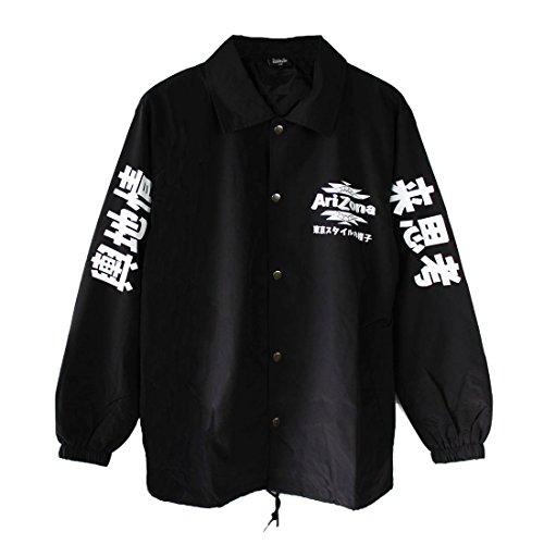 Arizona Japanese Coach Jacket (Medium) Black