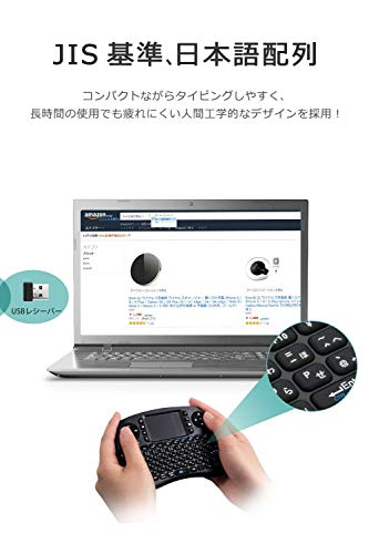 『Ewin® ミニ キーボード ワイヤレス mini Wireless Keyboard 2.4GHz 日本語JIS配列 92キー キーボード マウス一体型 多機能ボタン タッチパッド搭載 無線 USBレシーバー付属 接続簡単!【日本語説明書と1年保証付き】ブラック』の6枚目の画像