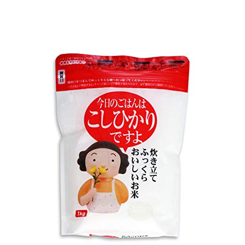 米袋 ラミ シングルチャック袋 こしひかり 1kg 100枚セット TI-0027