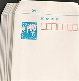 日本郵便 ミニレター 郵便書簡 【10枚組】