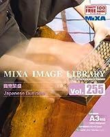 MIXA IMAGE LIBRARY Vol.255 商売繁盛