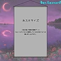Ben Leonard タペストリー カスタマイズ オーダーメイド カスタム ポスター 掛ける絵 約52cmX73cm「B2」