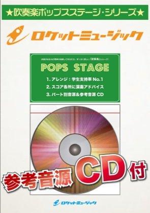 from the edge(アニメ「鬼滅の刃」エンディング曲)(POP-303)【参考音源CD付】《ポップスステージシリーズ》