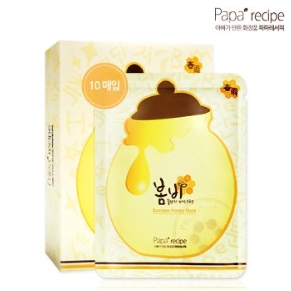 ルーチン自治的クラフトパパレシピ(Paparecipe) 春雨蜜ツボマスクシート10枚(Paparecipe Bombee Honey Mask Sheet 10ea)[並行輸入品]