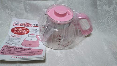 【大人気商品】ポットde調乳調乳に適した温度で保温できるポット(70℃調乳)