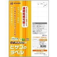 (まとめ)ヒサゴ エコノミーラベル A4 44面48.3×25.4mm 四辺余白 ELM022 1冊(100シート) 【×3セット】