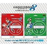 マリオカート8 ハンドル for Wiiリモコン マリオバージョン+ルイージバージョン 2点セット!!