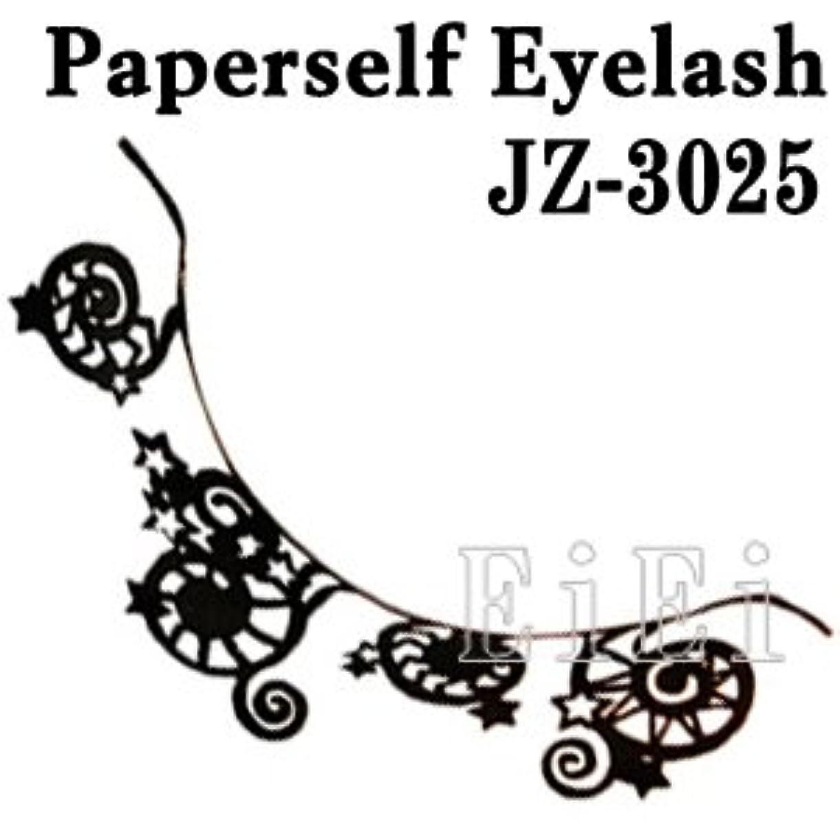言語ウィザードターゲットハロウィン アートペーパーラッシュ つけまつげ プロ用 紙 つけまつ毛 新感覚 アイラッシュ アンモナイト JZ-3025