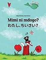 Mimi Ni Mdogo? Watashi, Chiisai?: Swahili-Japanese [hirigana and Romaji]: Children's Picture Book (Bilingual Edition)