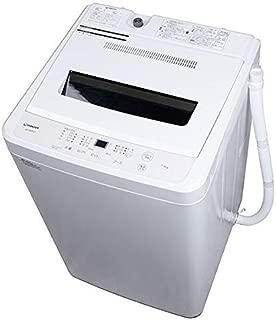 maxzen 全自動 洗濯機 5.5kg 一人暮らし マクスゼン チャイルドロック ホワイト JW55WP01WH