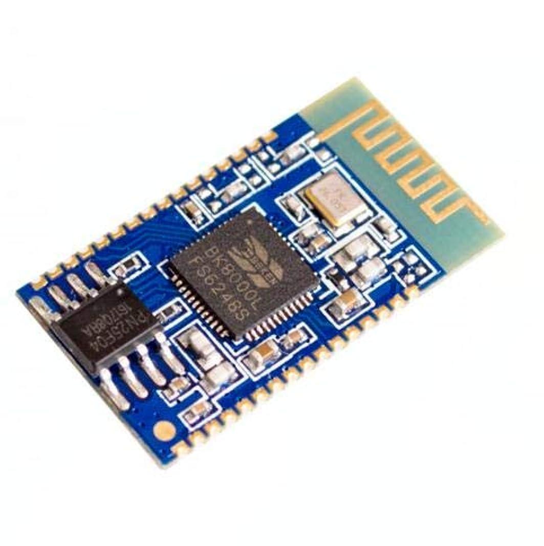 マーキング順応性ヒューズWillBest 5PCS/LOT Bluetooth Stereo Audio Module Transmission BK8000L AT Commands SPP Bluetooth Speaker Amplifier DIY