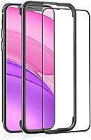OAproda iPhone 11 / iPhone XR 用 ガラスフィルム 全面保護 強化ガラス【ガイド枠付き/ケースに干渉しない】アイフォン 11 / XR (6.1インチ) フィルム