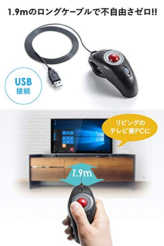 サンワダイレクトごろ寝マウス指輪マウストラックボール両利き対応ケーブル1.9mカウント切替400-MA083
