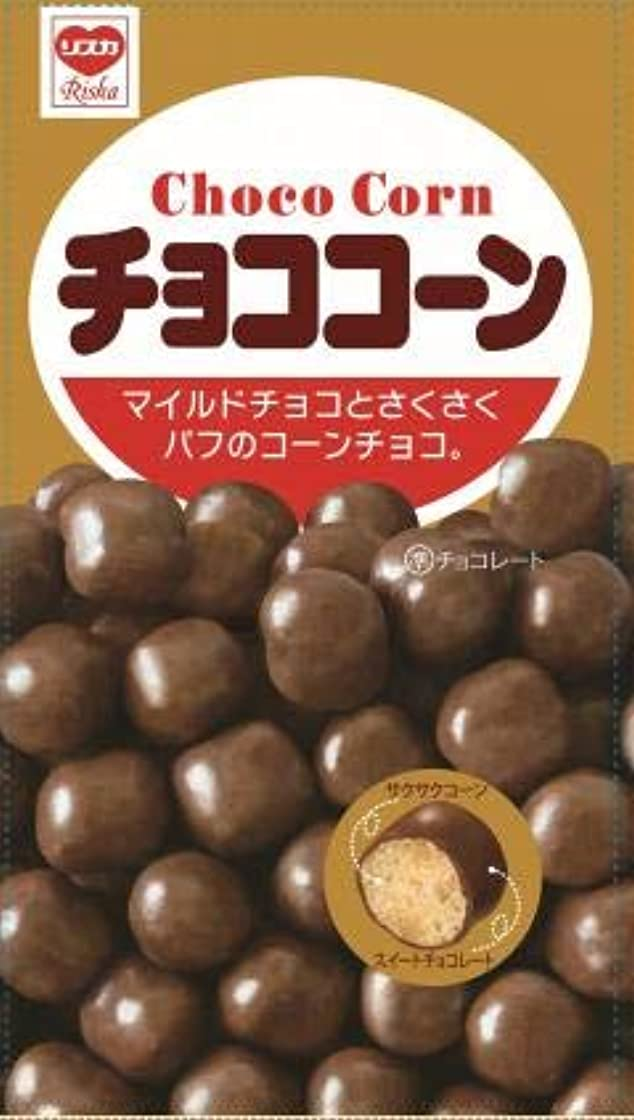記念品差別化するマーティンルーサーキングジュニアリスカ チョココーン 68gx12個