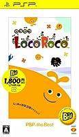 LocoRoco(ロコロコ) PSP the Best(再廉価)