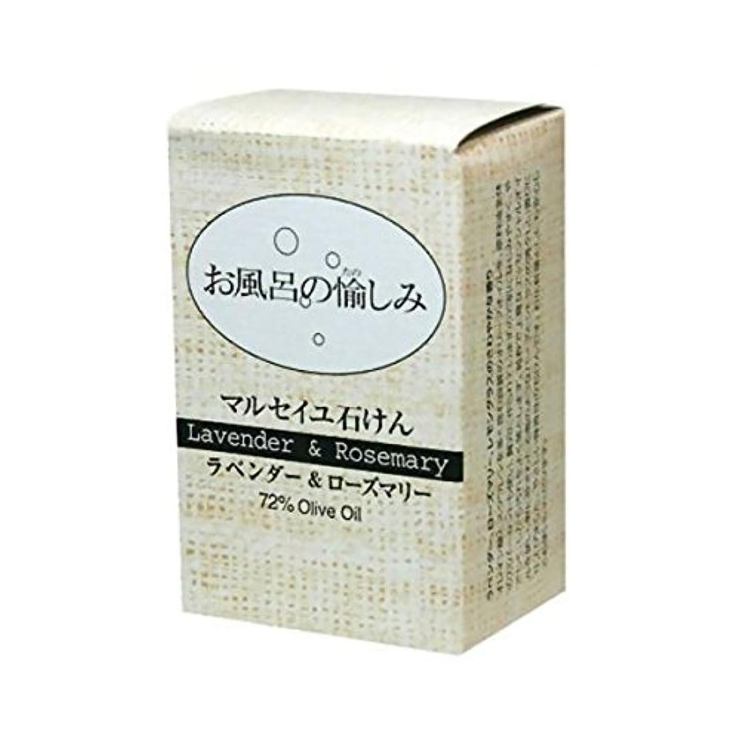慣性入り口護衛【お徳用 3 セット】 お風呂の愉しみ マルセイユ石鹸 (ラベンダー&ローズマリー)×3セット