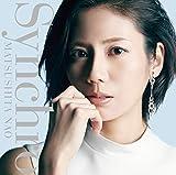 【Amazon.co.jp限定】Synchro (初回生産限定盤) (DVD付) (オリジナルポストカードA付)