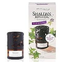 シャルダン SHALDAN ボタニカル 部屋用 ラベンダー&イランイラン 本体 25mL 部屋 ルームフレグランス 芳香剤×5個