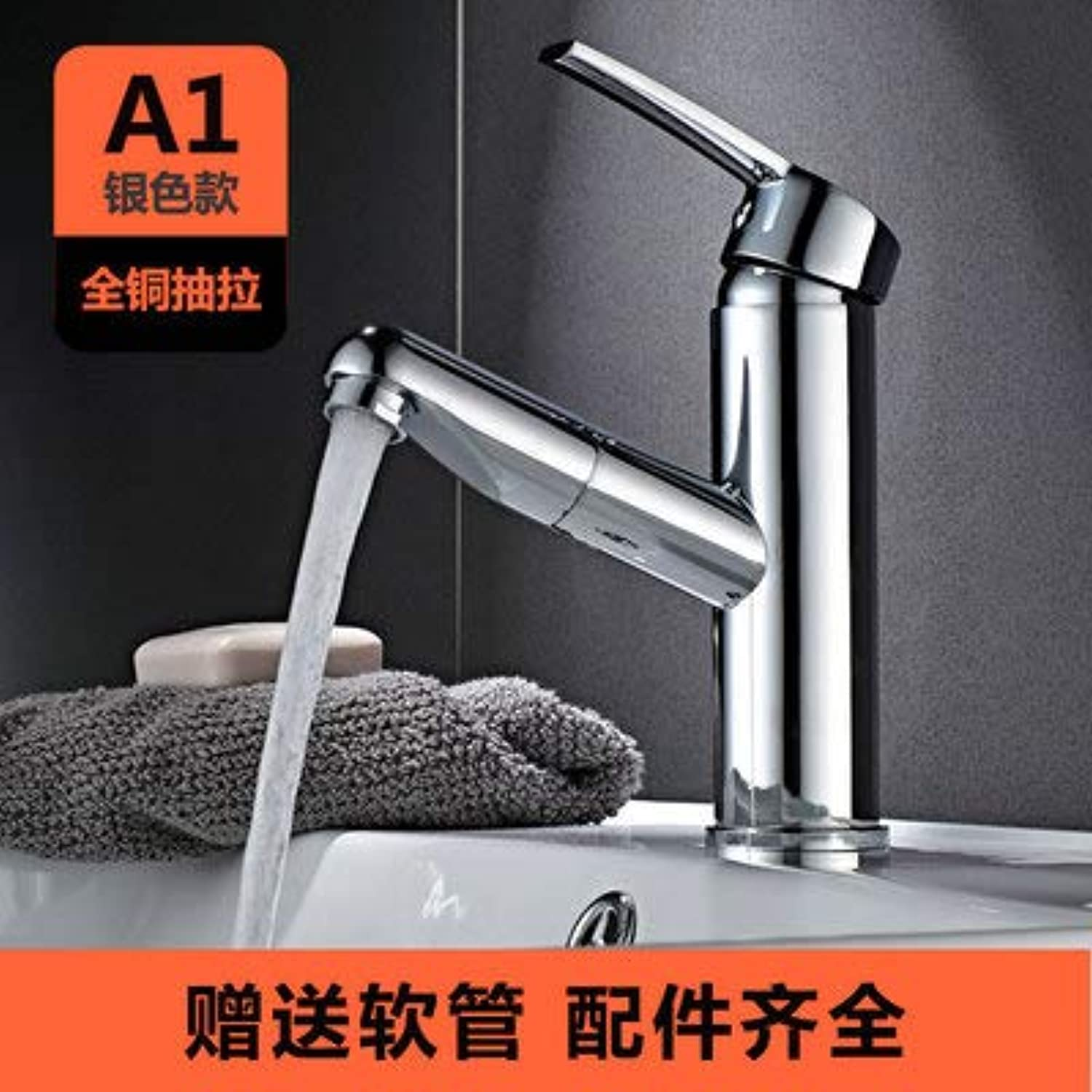 PajCzh Taps Taps Faucet Faucet All Copper Pull-Type Basin Faucet Hot And Cold Wash Basin Wash Basin Faucet Can Be Raised And Lowered Washable Head Telescopic redatable, A, 1