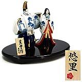 雛人形 陶器 染錦立雛 長生堂オリジナル 名入れ 木札付(別送) コンパクト ひな人形